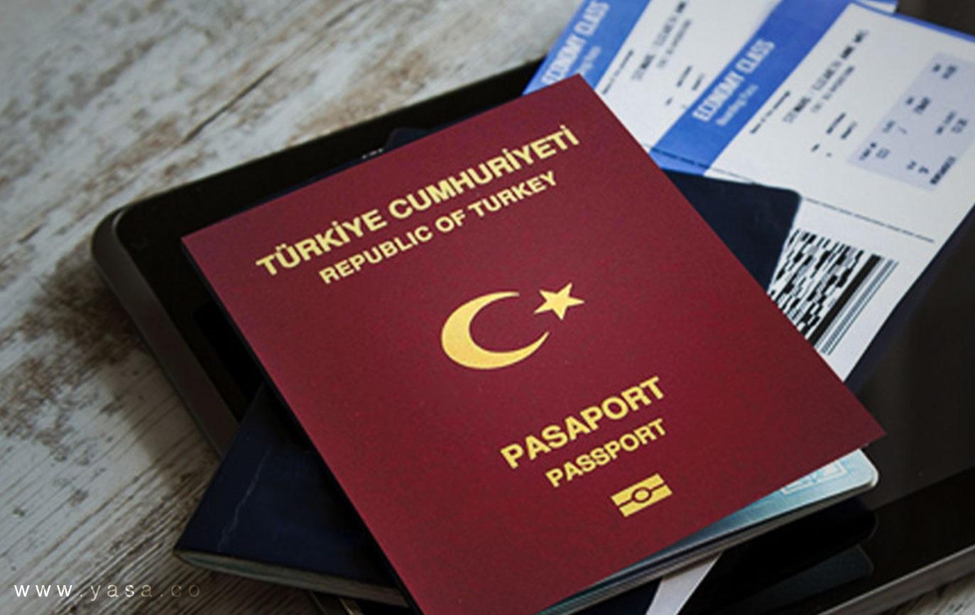 شرایط اخذ اجازه کار در ترکیه